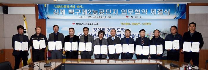 퍼스트신문  / 김제뉴스